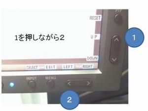 disp2.5
