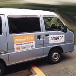 早くて親切!都心部1時間配達の「Amazon Prime Now」を早速使ってみた
