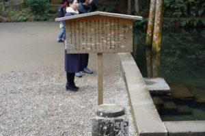 神社の資料